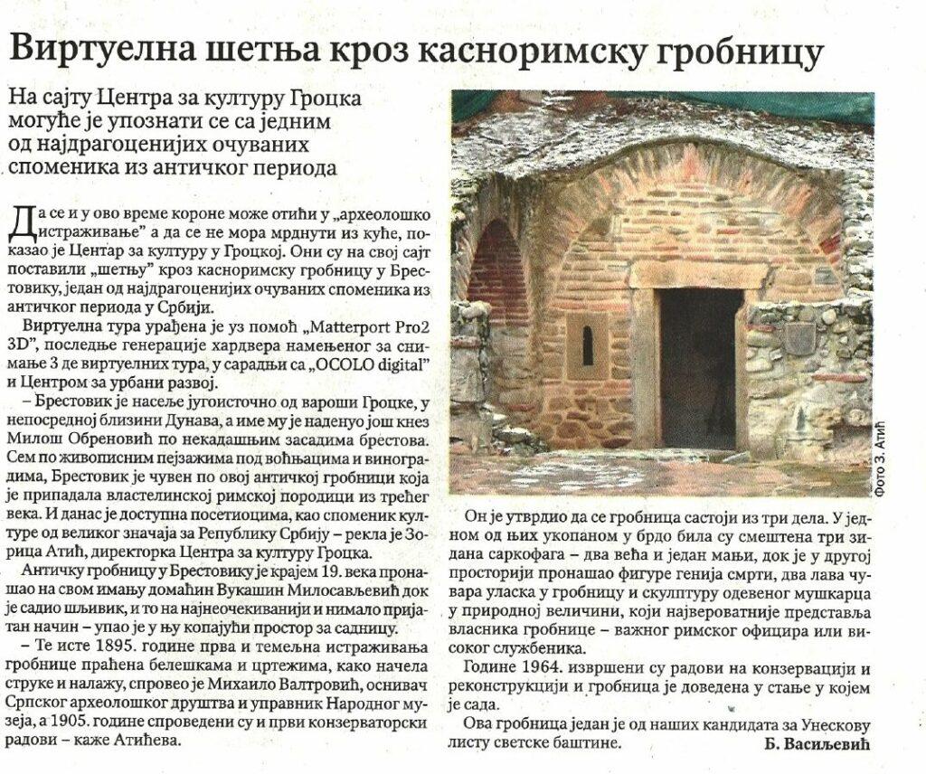 Virtuelna tura šetnja kroz kasno-rimsku grobnicu u Brestoviku