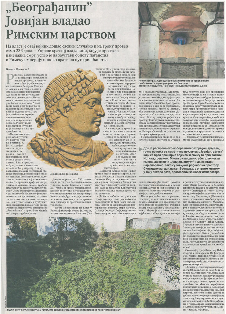 Imperator Jovijan – Rimski Car koji je rođen u Beogradu