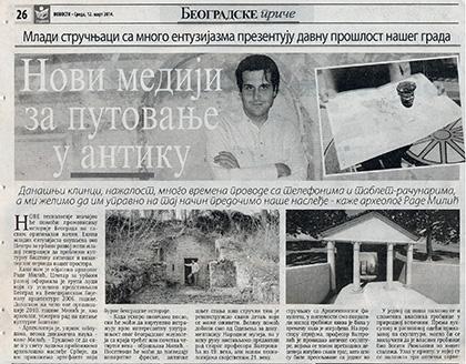 Beogradske priče: Novi mediji za putovanje u antiku